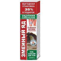 Jad żmii - żywokost i pięciornik żel balsam walentina dikula 125 ml marki Korolev farm